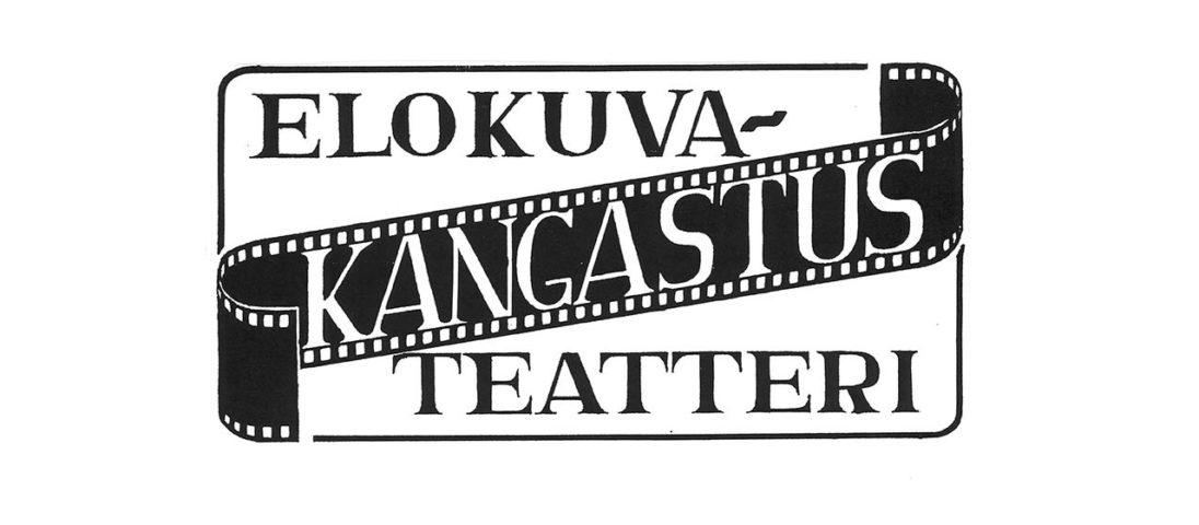 Elokuvateatteri Kangastus